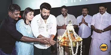 Mohanlal New Theater Inaguration