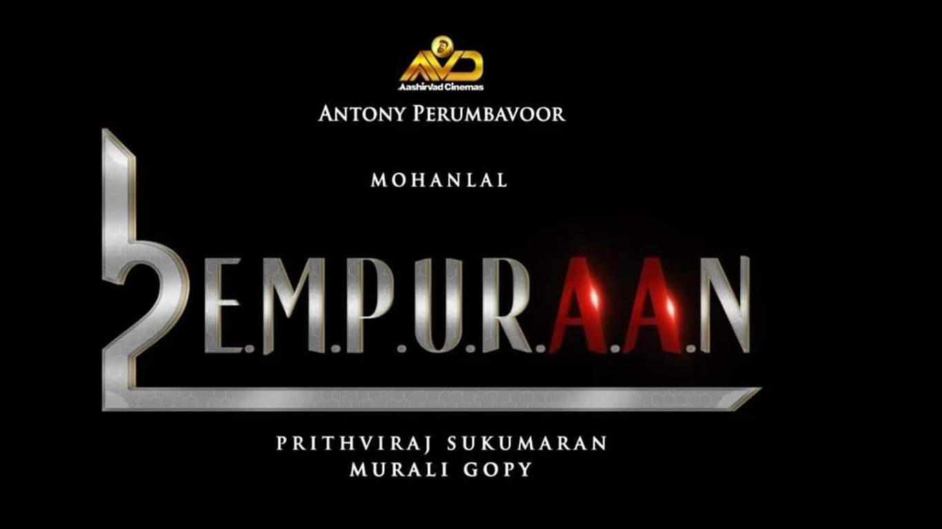 L2 EMPURAAN Title Video