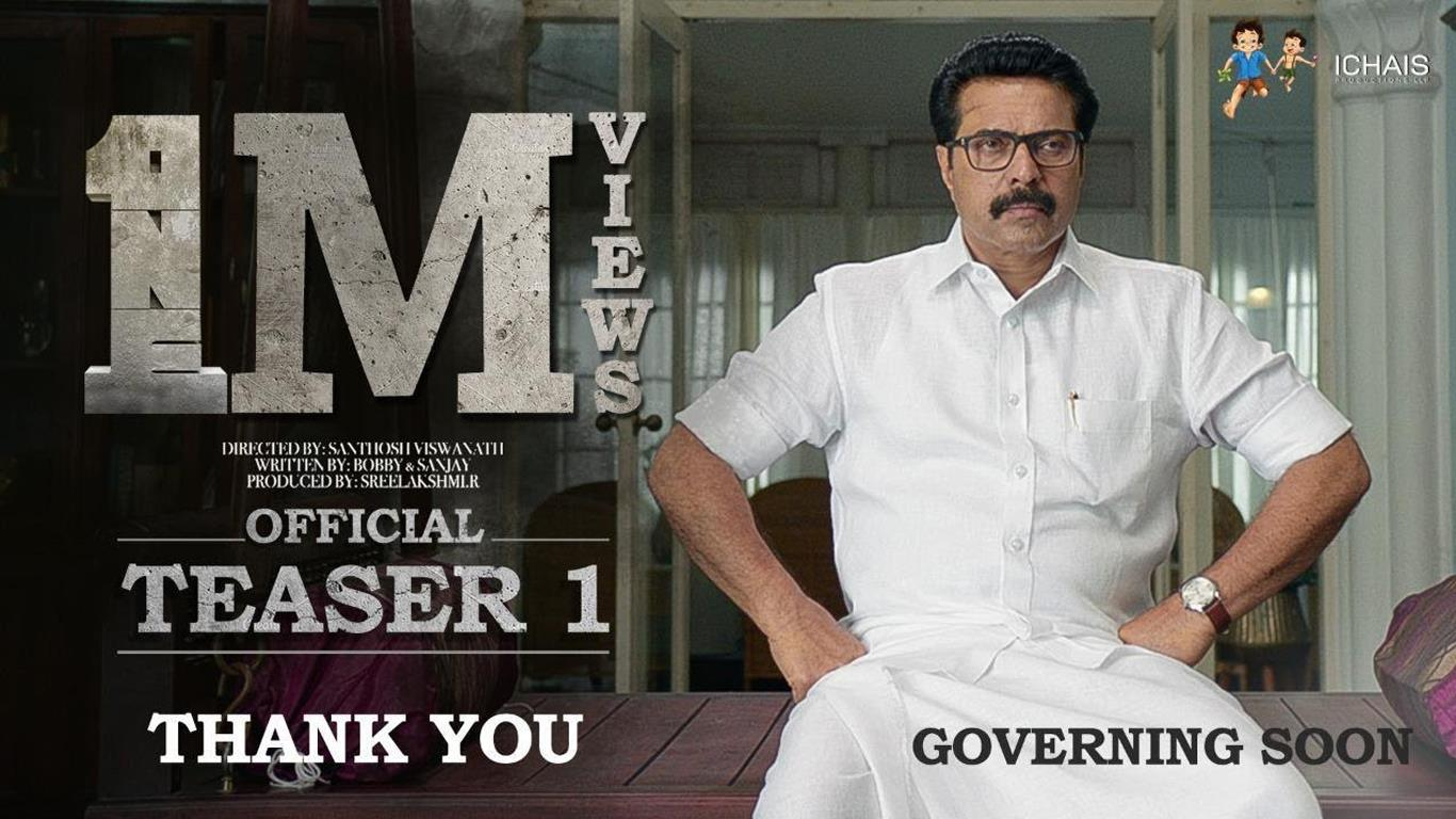 One Malayalam Movie Official Teaser | Mammootty | Santhosh Viswanath | Bobby & Sanjay