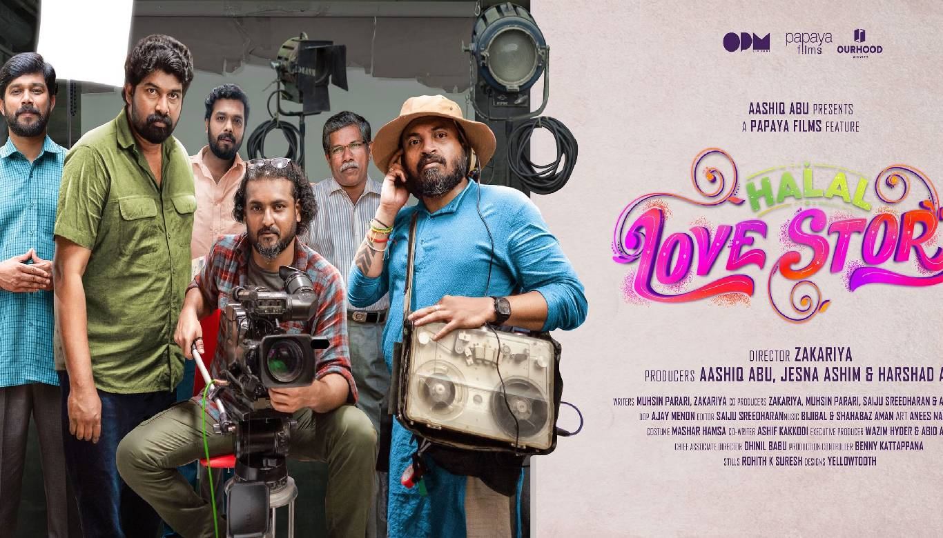 'Halal Love Story' to release on OTT this month?