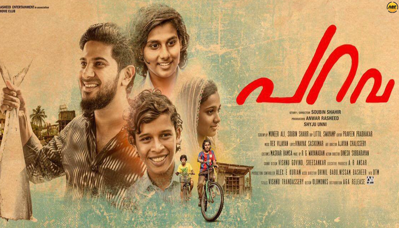 Soubin Shahir parava release date is here
