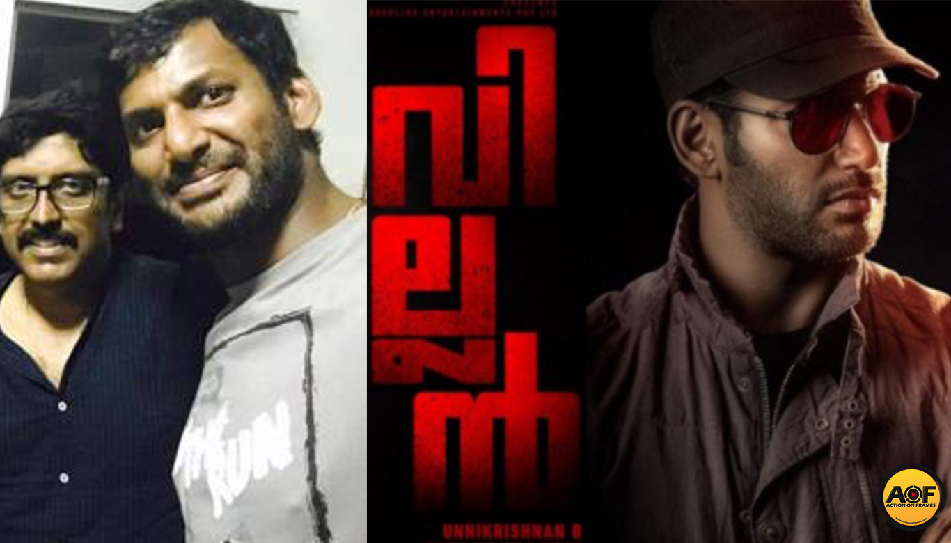 "ACTOR VISHAL AS SAKTHIVEL PALANISWAMY IN ""VILLAIN"""
