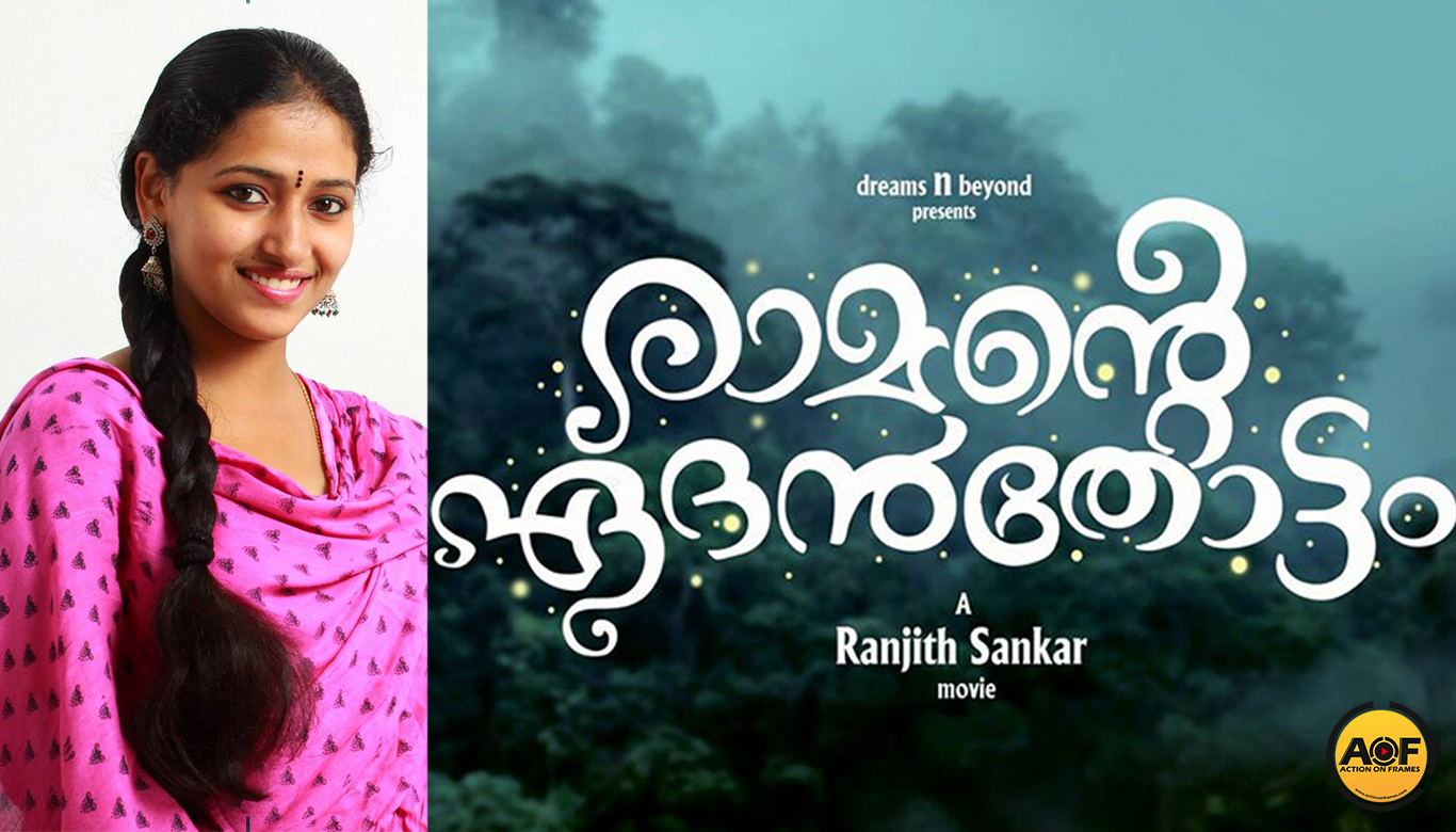 ANU SITHARA COMING AS AN URBAN BEAUTY IN RAMANTE EDEN THOTTAM