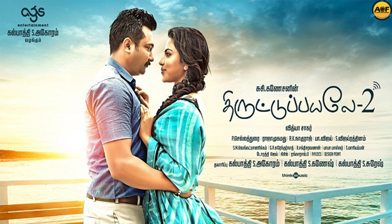 Bobby and Amala Paul's Thiruttu Payale 2 Censored
