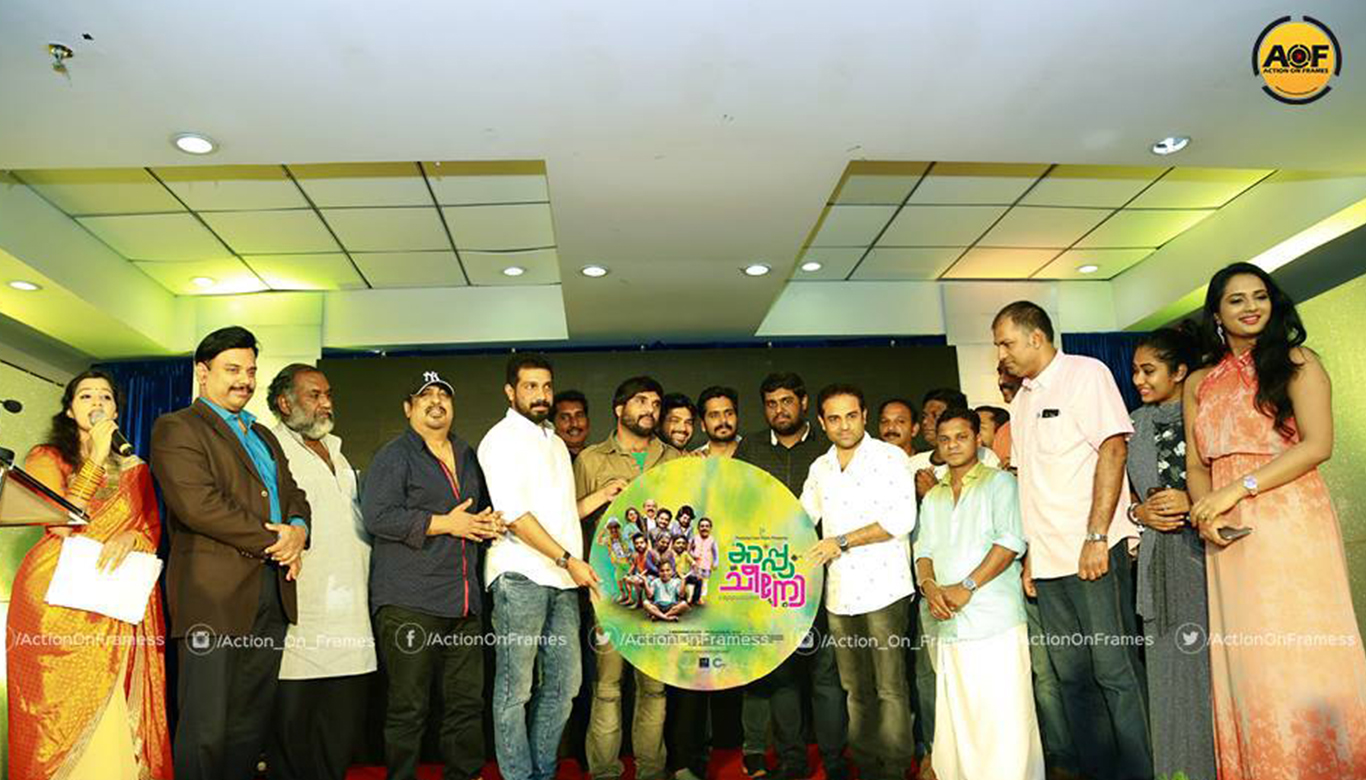 Cappuccino Movie audio launch held at kochi
