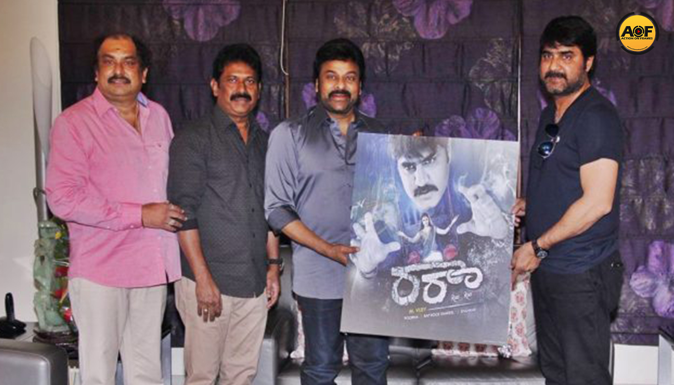 Chiranjeevi unveils first look of Srikanth's Raa Raa Movie
