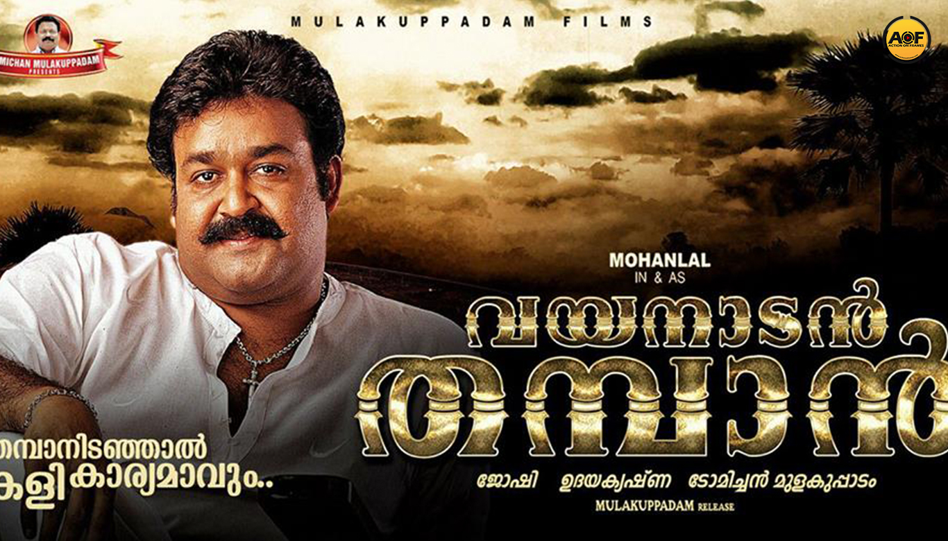 Mohanlal and Joshiy to team up again for Wayanadan Thamban