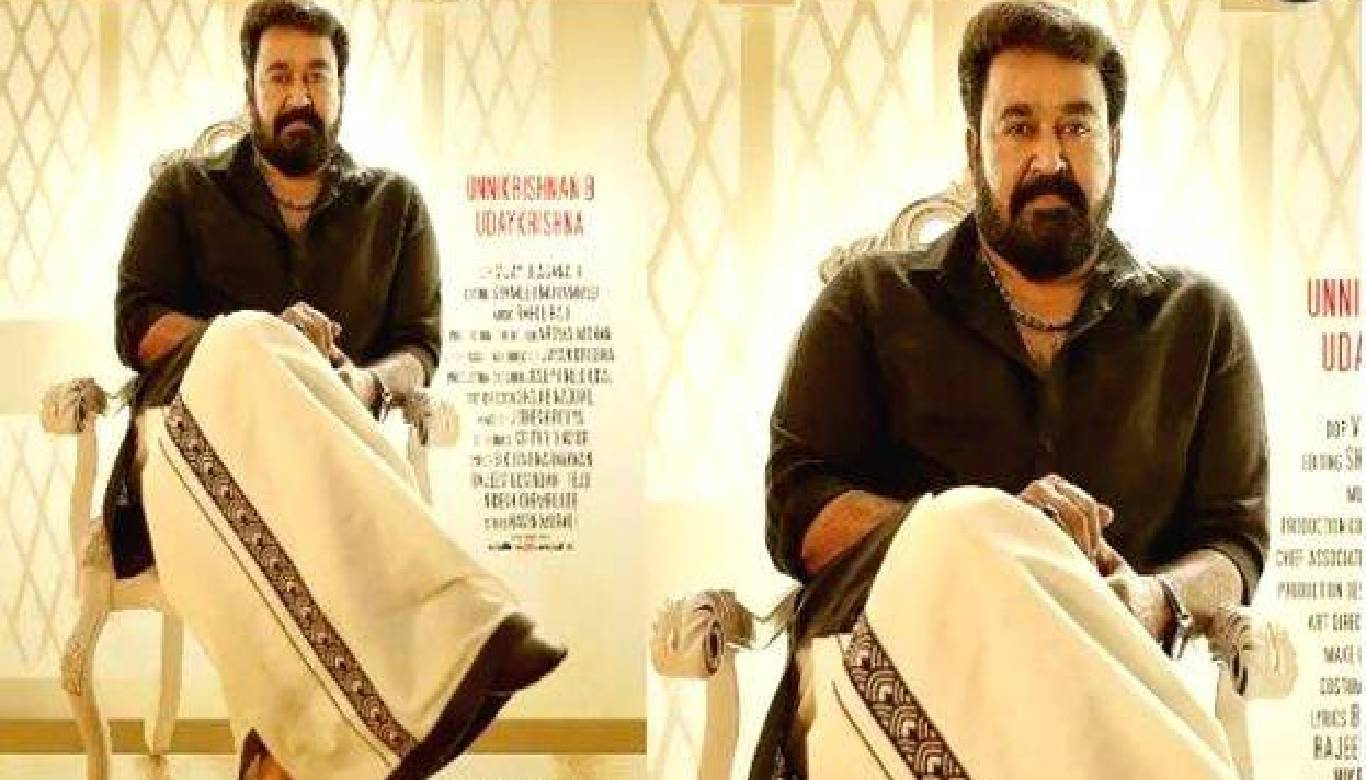 Mohanlal in dhoti is always striking, poster of 'Aarattu' is out