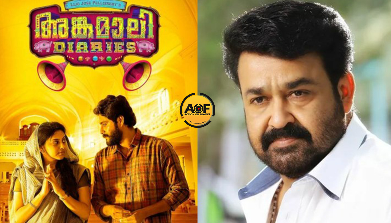 Mohanlal is Totally impressed by Angamaly Diaries; Praises lijo jose