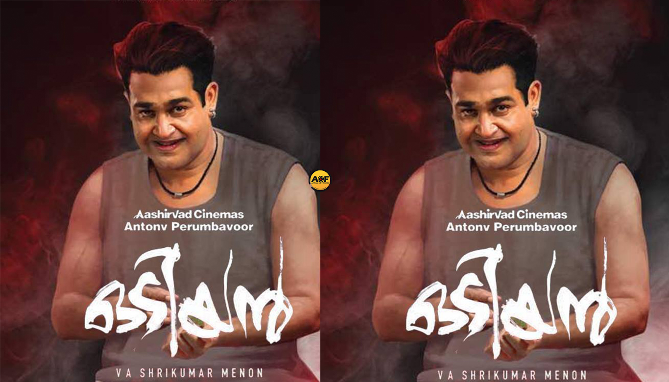 Mohanlal's upcoming flick 'Odiyan' Motion Poster Is Out