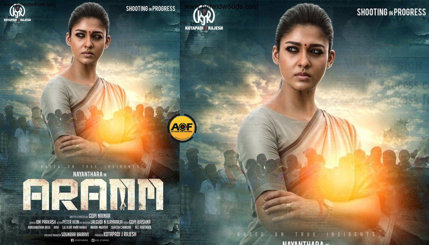 Nayanthara Aramm Official Teaser to be launched by AR Rahman