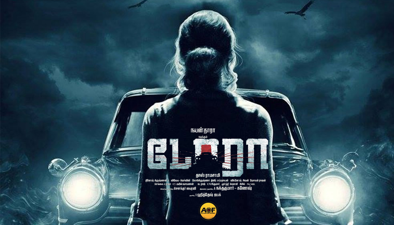Nayanthara's DORA Release Date Announced