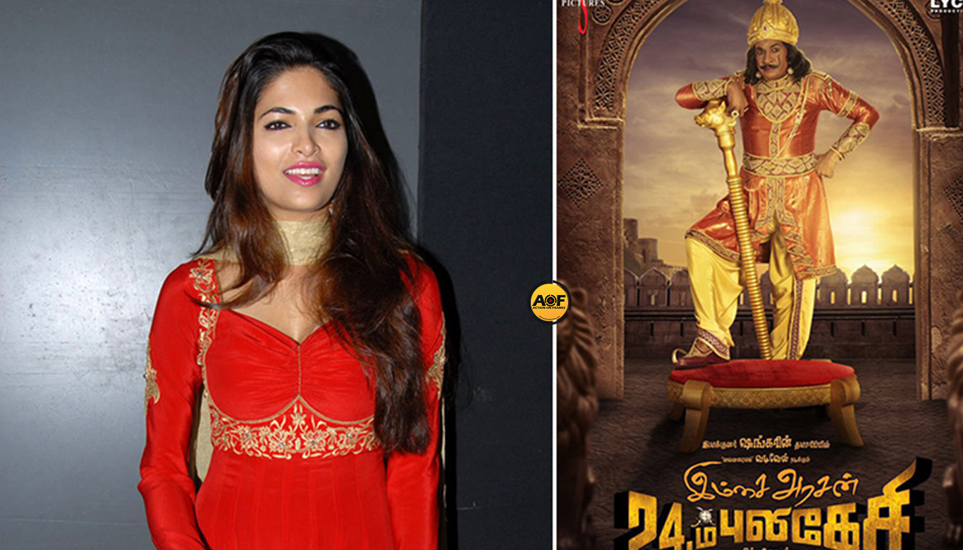 Parvathy Omanakuttan has roped in for Vadivelu's Imsai Arasan 24am Pulikesi!