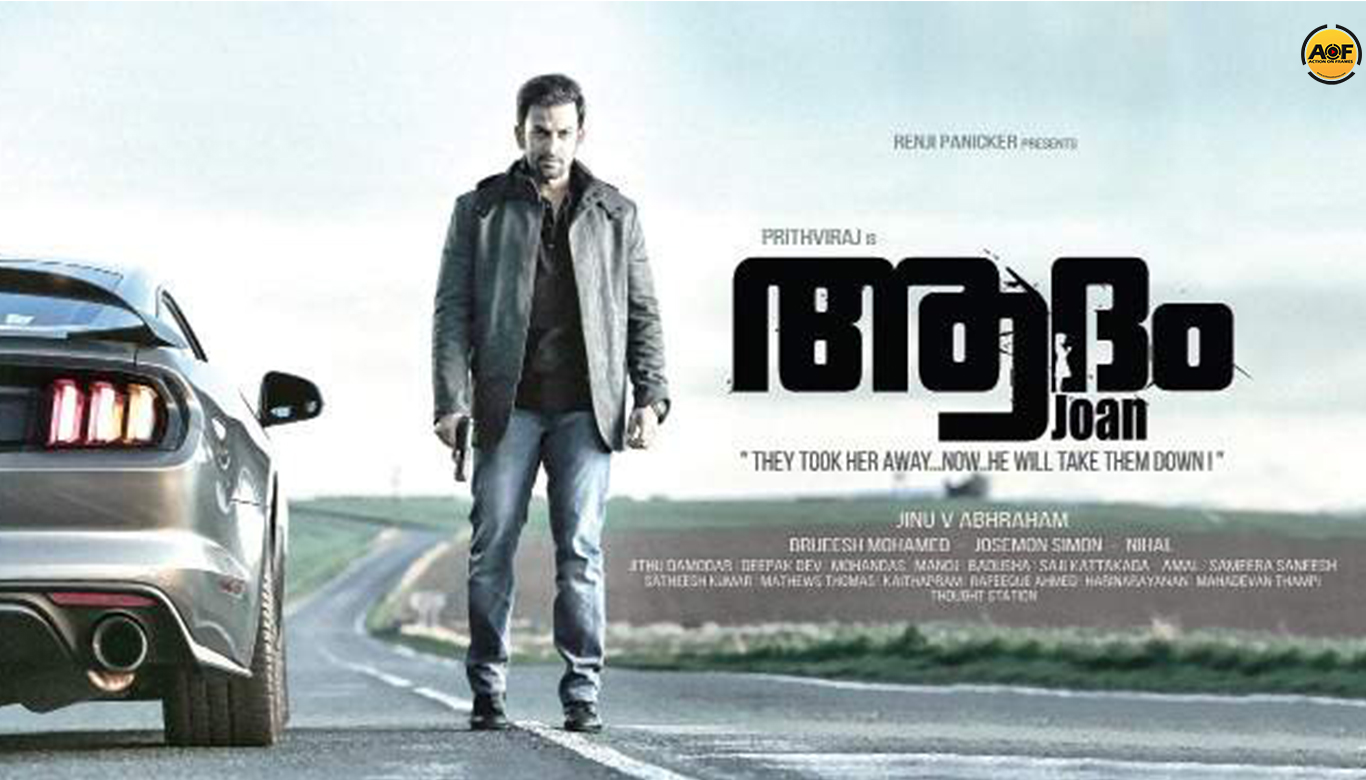 Prithviraj Adam Joan's trailer coming soon
