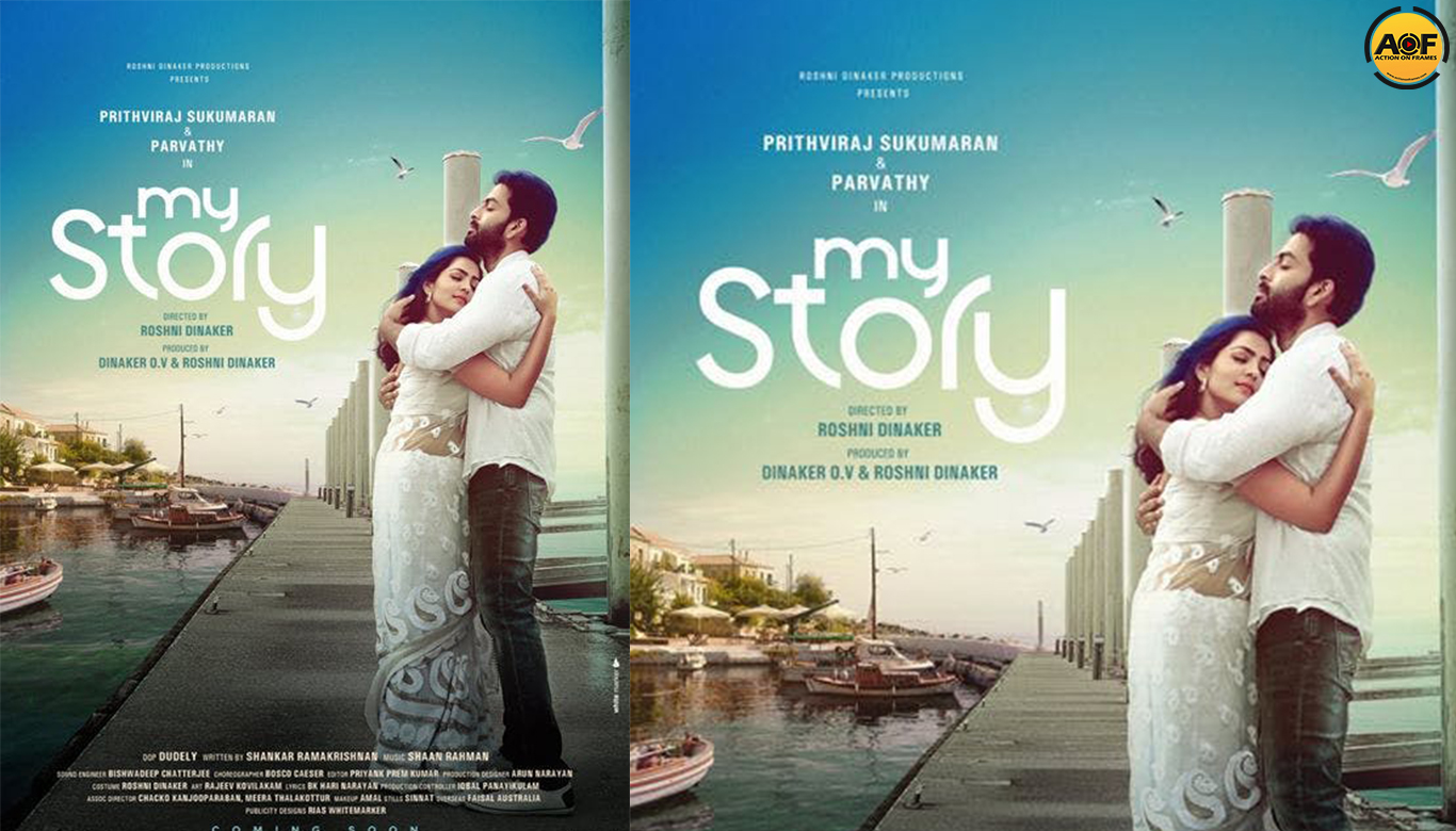 Prithviraj's 'My Story' Gets A New Poster