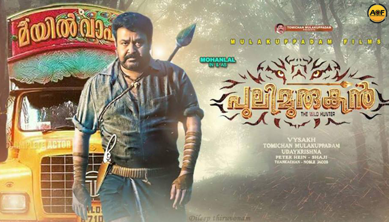 Pulimurugan becomes first 6D Malayalam film