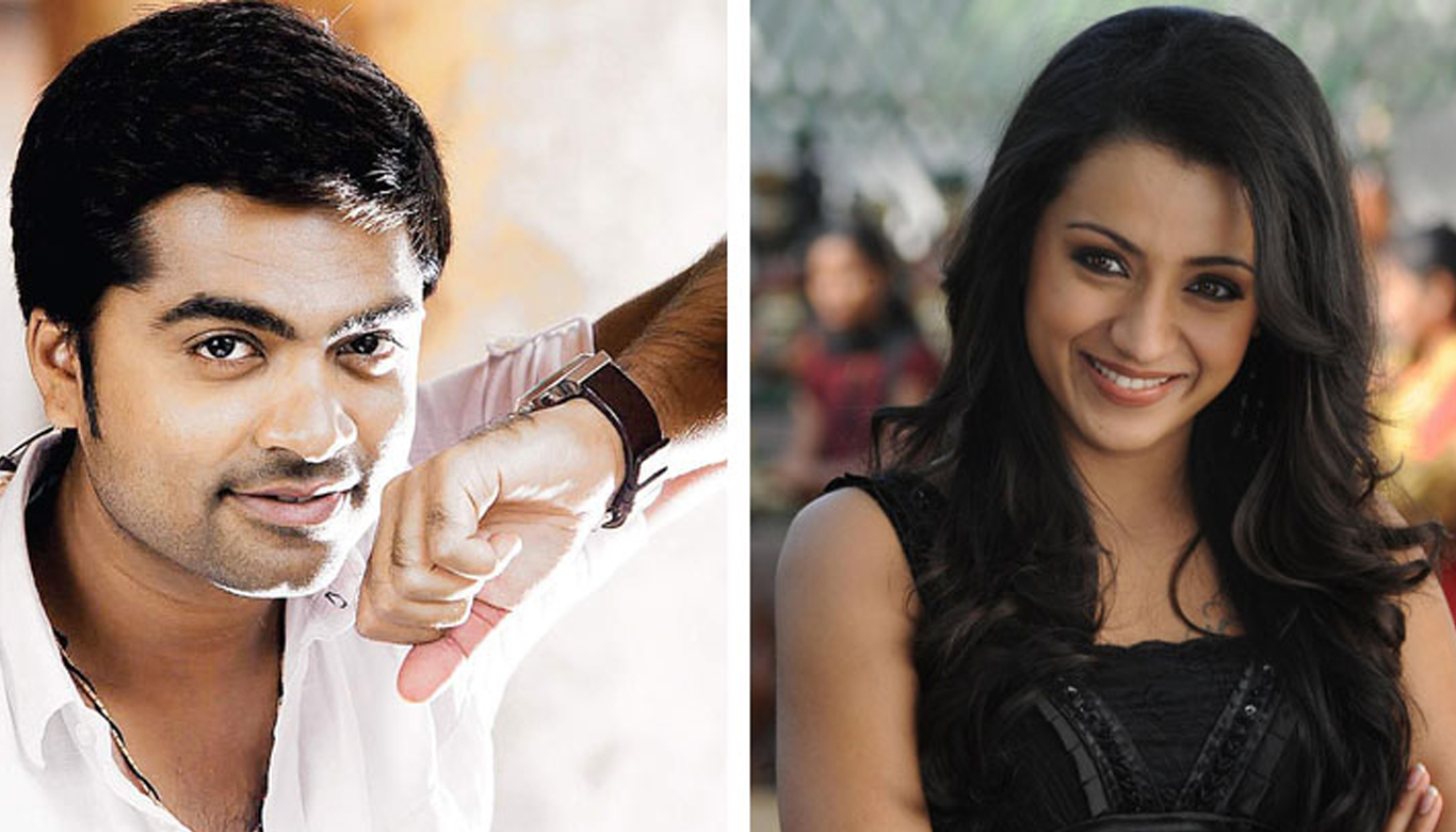 Tamil stars Trisha and Chimpu get married?