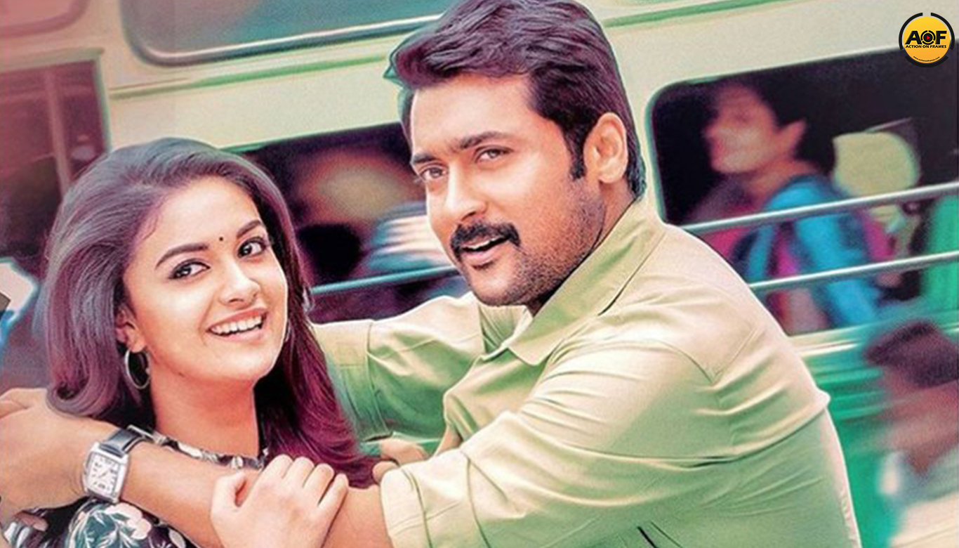 Thaana Serndha Koottam Movie Release Date is here