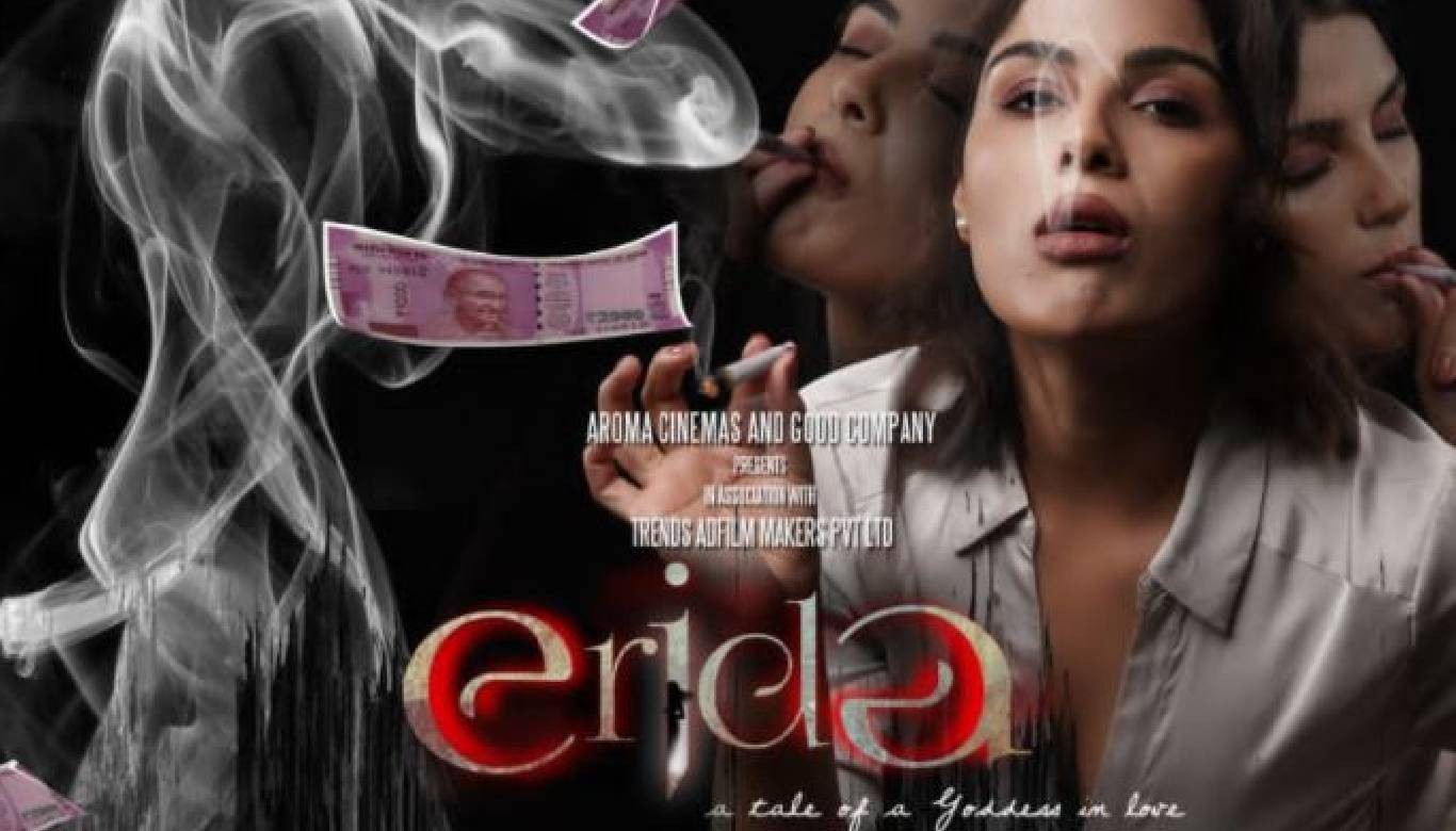 The fourth poster of 'Erida' unveiled
