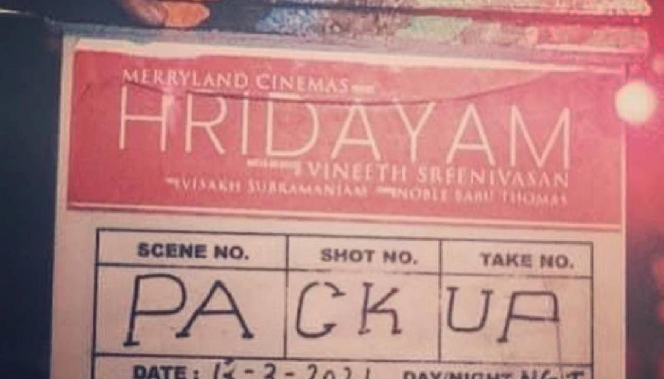 Vineeth Sreenivasan wraps up the shooting of 'Hridayam'