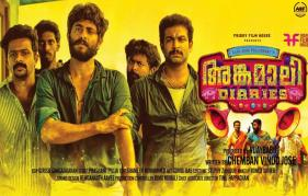 'Angamaly Diaries'  To Be Remade In Telugu