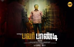 Dhanush Power Paandi conformed for 14 April