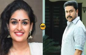 Dileep Ramaleela to be an Eid Release