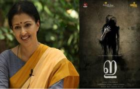 'E The MovieE' Teaser Released; Horror Thriller marks Gautami's Comeback