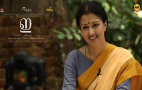 Gautami's Horror Flick 'E' Gets A Release Date