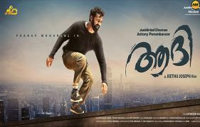Pranav Mohanlal's  Aadi's pirated copy on internet
