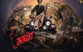 Rajini's 'Kaala' to hit the screen in April