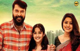 The Great Father is now the fastest to collect 20 cr Movie