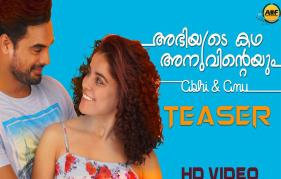 Tovino Thomas Bilingual Movie Abhiyude Kadha Anuvinteyum Teaser Is Here