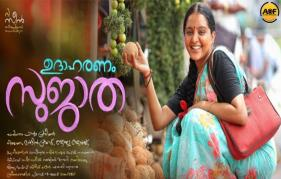 Udaharanam Sujatha to hit screens on Sept. 28