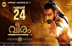 Veeram to hit theaters on February 24