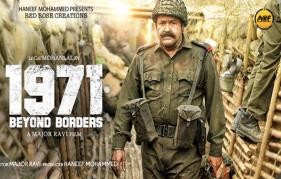 Amrita TV Gets The Satellite Rights For Mohanlals 1971 Beyond Borders
