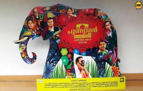 Aadu 2 Movie Release Date is here