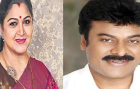 Actor Khushbu To Play Younger Sister Role In Chiranjeevi's Lucifer Movie