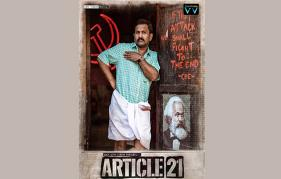 Aju Varghese shines in the new poster of Article 21