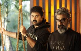 Anoop Menon's 'King Fish' trailer released