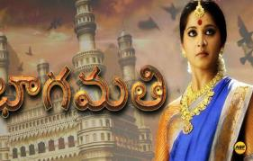 Anushka Shetty Bhagmati got postponed to Augast