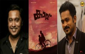 Arun Kumar Aravind's next with Asif Ali is titled as Kattu