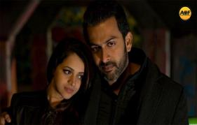 Bhavana to start shooting for Prithviraj's upcoming movie Adam