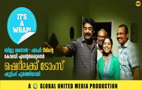 Biju Menon-Shaffi Movie Sherlock Toms Wraps Up Shoot