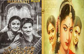 Biopic Mahanati To Release On May 9.