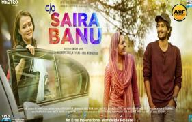 C/o Saira Banu : Malayalam Movie First Look Poster Revealed
