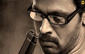 Cherans next titled as Rajavukku Check