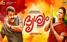 "Chinese production firm buys ""Drishyam"" script rights"