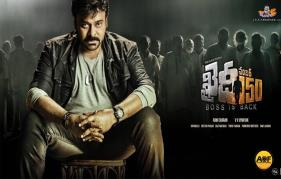 Chiranjeevi's Khaidi No 150 50 days box office collections