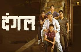 Dangal To Touch Rs. 1000 Cr In China!